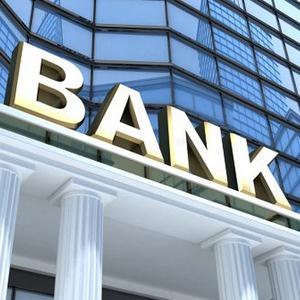 Банки Любытино