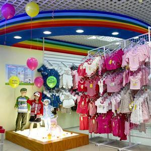 Детские магазины Любытино