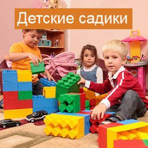 Детские сады Любытино