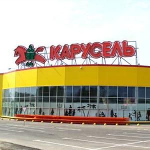 Гипермаркеты Любытино
