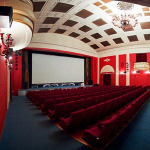 Кинотеатры Любытино