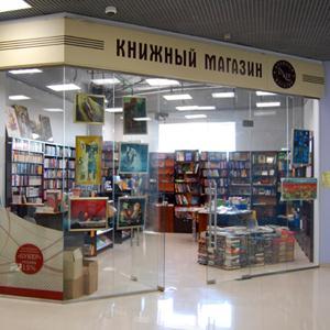 Книжные магазины Любытино