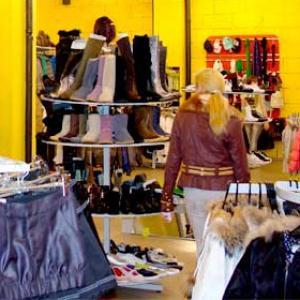 Магазины одежды и обуви Любытино