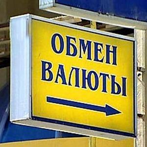 Обмен валют Любытино