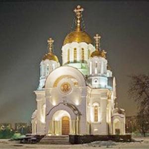 Религиозные учреждения Любытино
