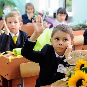 Школы Любытино