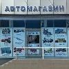 Автомагазины в Любытино