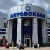 Автовокзалы в Любытино
