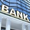 Банки в Любытино