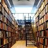 Библиотеки в Любытино
