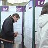 Центры занятости в Любытино
