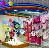 Детские магазины в Любытино