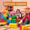 Детские сады в Любытино