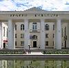 Дворцы и дома культуры в Любытино