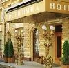 Гостиницы в Любытино