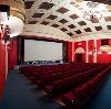 Кинотеатры в Любытино