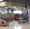 Книжные магазины в Любытино