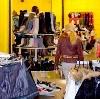 Магазины одежды и обуви в Любытино