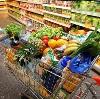 Магазины продуктов в Любытино