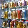 Парфюмерные магазины в Любытино