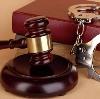 Суды в Любытино