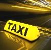 Такси в Любытино