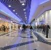 Торговые центры в Любытино