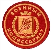 Военкоматы, комиссариаты в Любытино