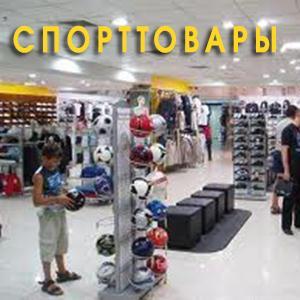 Спортивные магазины Любытино